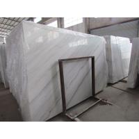 China Guangxi White Marble Slabs,China Carrara White Marble Slabs,White Guangxi Marble Slabs,Guangxi Bai Slabs for sale