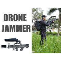 China SGS CE 2.4Ghz Anti Drone Jammer / Drone Frequency Scrambler With 2000m Range on sale