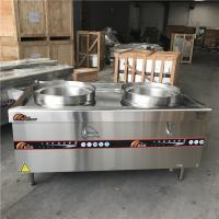 Wholesale Kitchen Induction Equipment Electromagnetic Stir Fried Stove Induction Cooker For Commercial from china suppliers