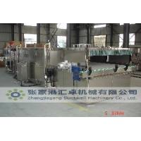 Wholesale Pasteurizer Tunnel from china suppliers