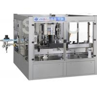 Wholesale Linear Type Automated Labeling Machine Bottle Labeling Equipment 1500KGS from china suppliers