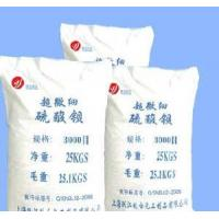 Wholesale Painting Specific Barium Sulfate from china suppliers