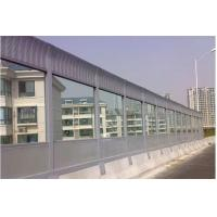 Wholesale Powder Coating Perforated Metal Plate Sound Barrier Walls For Home / Industrial Plants from china suppliers
