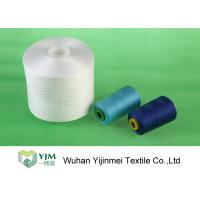Wholesale Ne 50s /2/3 Bright Z Twist 100 Polyester Spun Yarn High Tenacity Polyester Sewing Thread from china suppliers
