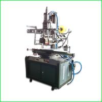 Wholesale cup printing heat transfer machine for multicolor from Upart Equipment from china suppliers