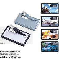 Wholesale Custom printed credit card usb flash , Full compatibility with USB 2.0 and 3.0 from china suppliers