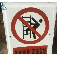 Wholesale Road Warning Traffic Warning Signs Die Casting Zinc Alloy Prompt Security from china suppliers