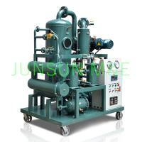 Buy cheap Continuous Multi-Stage Transformer Oil Purifier, Insulating Oil Filter Machine from wholesalers