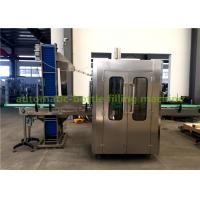 Wholesale 1.5Kw Automatic Aluminum Screw Cap Capping Machine Glass Bottle Filling Machine from china suppliers