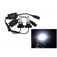 Wholesale  Lumi ZES LED Headlight Bulbs G7 - H11 Fanless 9005 30W / 60W from china suppliers