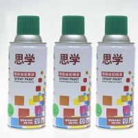 Wholesale Oil Based Outdoor Indoor Aerosol Spray Paint from china suppliers