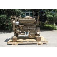 50HZ 1500RPM CUMMINS NTA855-DM Marine Diesel Generator Set Diesel Engine for sale
