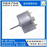 Wholesale Vacuum Cleaner Strong Magnet Brushed DC Electric Motor Low Noise 32mm Diameter from china suppliers