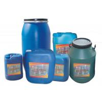 Buy cheap Constructions Chemicals Acid Concrete Curing Agents Surface Hardness from wholesalers