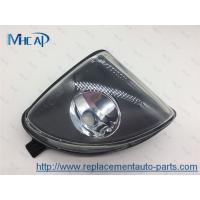 Wholesale Car Headlight Covers Fog Light Glass Replacement / Fog Light Housing from china suppliers