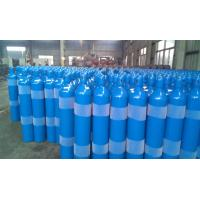 Wholesale Blue Color Customized Seamless Steel Compressed Gas Cylinder 8L - 22.3L ISO9809-3 from china suppliers
