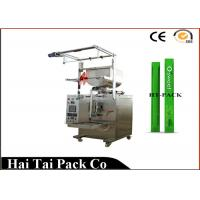 Wholesale Single Lane Automatic Stick Type Liquid Ice Lolly Packing Machine in Chian from china suppliers