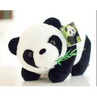Wholesale A lovely panda from china suppliers