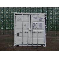 China Industrial Standard ISO Container 20' X 8' X 8'6 Capacity 33.2cu.M Easy Operation for sale