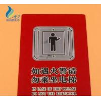 Wholesale Caution Industrial Lighted Business Signs Blank Stainless Steel Small Universal from china suppliers