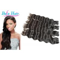 """Wholesale 14"""" 15"""" Real Indian Virgin Hair Natural Wave Hair Extensions For Black Women from china suppliers"""