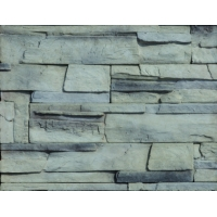 Wholesale Exterior Interior 13mm ASTM Artificial Culture Stone from china suppliers