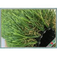 China 12800 Dtex No Glare Outdoor Synthetic Grass PU Coating For Garden / Landscaping on sale