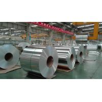 Wholesale DC / CC A1050 1060 3003 5052 5474 5083 6061 8011 Decoration Aluminum Trim Coil from china suppliers