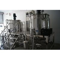Wholesale Group Steam Heating Stainlesss Steel Mixing tank For Shampoo, Mouthwash, Liquid Soap from china suppliers