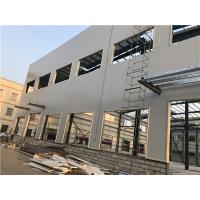 China Prefabricated Light Steel Structure Building Painting / Galvanizing for sale