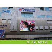 Buy cheap IRON Cabinet PH6 Advertising LED Display Outdoor Digital Advertising Display from wholesalers
