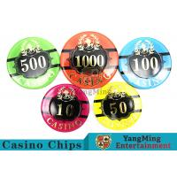 Wholesale Round RFID Acrylic Poker Chips Set With 760pcs Premium Bronzing from china suppliers