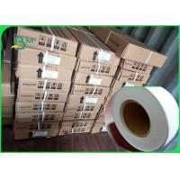 Wholesale 20# / 75gsm Clear Pattern Smooth Inkjet Plotter Paper ( 2 Core ) For CAD Drawing from china suppliers
