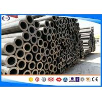 Wholesale Astm Carbon Steel Cold Drawn Seamless Pipe For Mechanical Or Structure Use S20C from china suppliers