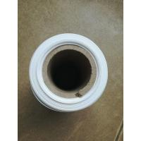 Wholesale Polypropylene Textiles Sun Shade Fabric Roll A35 WHITE 0.35mm Matte Surface PP Fabric from china suppliers