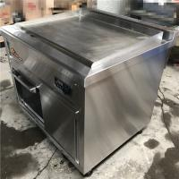 Wholesale Restaurant Equipment 800mm Commercial Automatic Induction Fryer Griddle from china suppliers