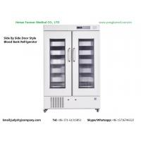 Wholesale 130L BBR Blood Bank Refrigerator from china suppliers