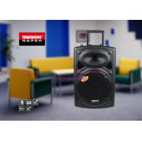 China 15Inch Trolley Portable Battery Powered Speakers / Powered DJ Speakers on sale