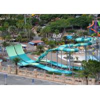 China 9 - 18M Platform Height Water Park Slide Four Person Round Rafts on sale