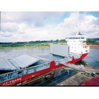 Wholesale Pre Shipping Bulk Carrier Loading Procedure Composition Uniform Avoid Containment from china suppliers