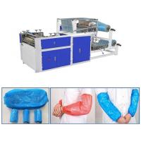 Wholesale High Quality Fully Automatic PE Plastic Sleeves Making Machine from china suppliers