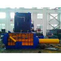 Buy cheap Metal Hydraulic Baling Press Machine 250Ton pressure, scrap Baling Machine from Wholesalers
