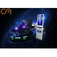 """Wholesale Professional VR Racing Simulator 9D VR Technology With 42"""" / 19'' Screen from china suppliers"""