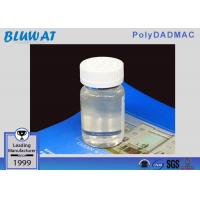 Buy cheap PolyDADMAC Quaternary Ammonium Polymer Cationic Polymer For Drilling Application from wholesalers