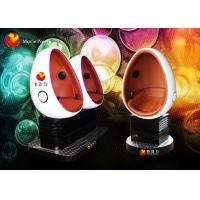Wholesale Popular Amusement 9d Virtual Reality Cinema 360 Degree Immersion from china suppliers