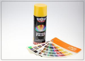 Wholesale Powder Coating Anti UV Acrylic Aerosol Paint Car Rubber Spray Paint from china suppliers