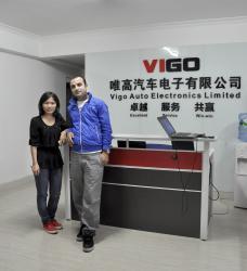 Vigo Auto Electronics Limited