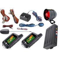 Wholesale Remote Keyless Entry Auto Car Alarm System With Shock Sensor Alarm Trigger from china suppliers