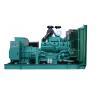 Chongqing Cummins  K38 series 600KW  diesel power generator set open or silent type to be optional for sale