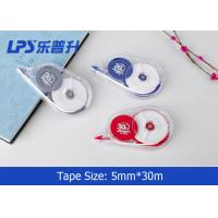 Wholesale Environmental Titanium Dioxide Correction Tape Roller / Paper Corrector from china suppliers